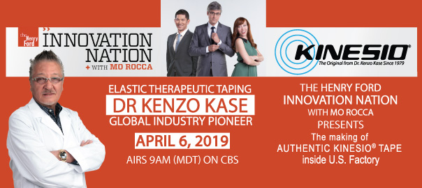 Kinesio-Tape-CBS-Innovation-Nation-Dr-Kenzo-Kase-Adam-Featured