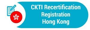 Kinesio-Tape-Register-CKTI-Hong-Kong